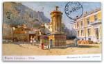 Αθήνα, μνημείο Λυσικράτη