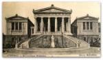 Αθήνα, Εθνική βιβλιοθήκη
