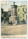 Αθήνα, το μνημείο του Λυσικράτη