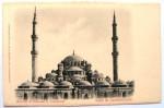 Κωνσταντινούπολη, τζαμί Mehmet le conquerant