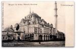 Κωνσταντινούπολη, τζάμί σουλτάνου Mehmed